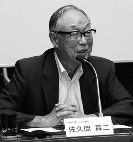 ぴあ社外取締役の佐久間曻二氏が特別講師として登壇~第13期スタート