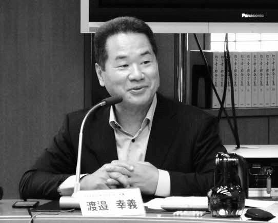 アイエスエフネットグループ代表の渡邉幸義氏が特別講師として登壇~第13期第2回