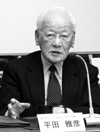松下電器元副社長の平田雅彦氏が特別講師として登壇~第13期第4回