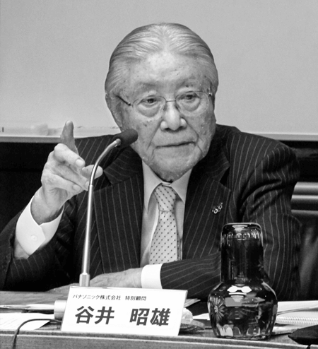 パナソニック特別顧問で元社長の谷井昭雄氏が特別講師として登壇~第14期第5回