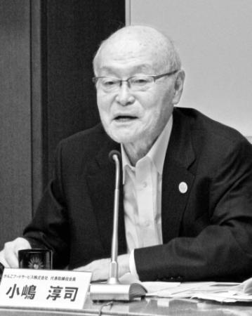 がんこフードサービス会長の小嶋淳司氏が特別講師として登壇~第16期第4回