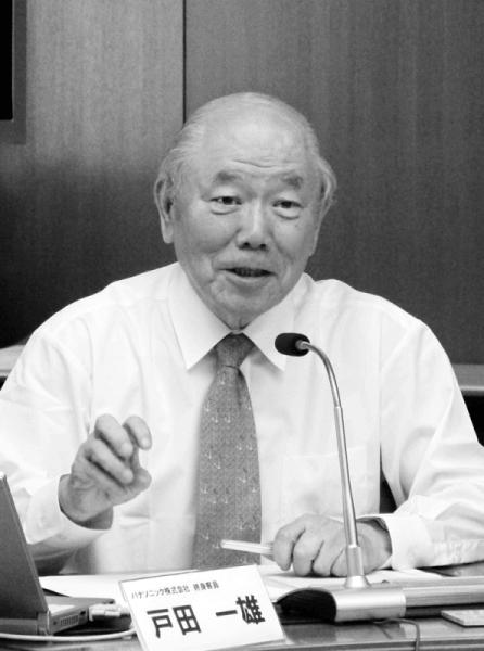 松下電器産業元副社長の戸田一雄氏が特別講師として登壇~第18期第4回