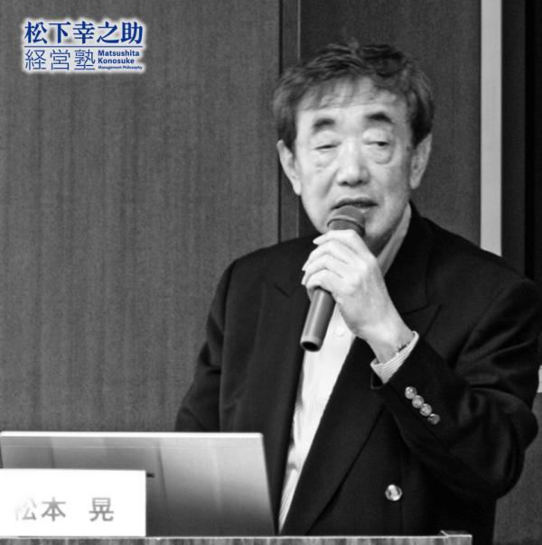 ラディクールジャパン会長の松本晃氏が特別講師として登壇~第19期第2回
