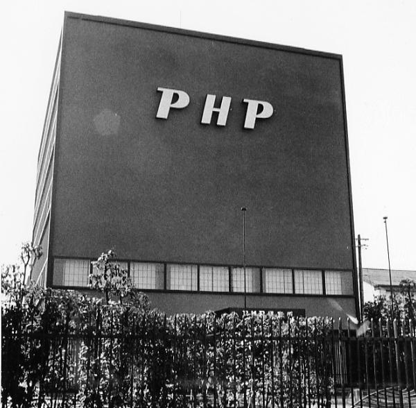 松下幸之助のPHP活動