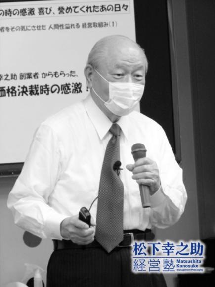 松下電器産業元副社長で、パナソニック終身客員の戸田一雄氏が特別講師として登壇~第21期第4回が開催