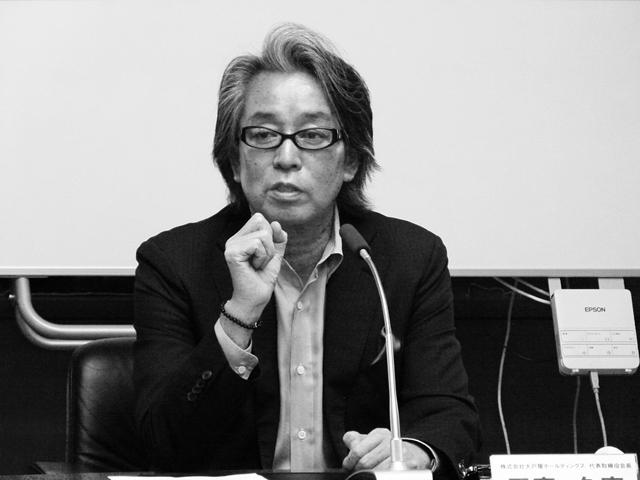 大戸屋ホールディングス会長・三...