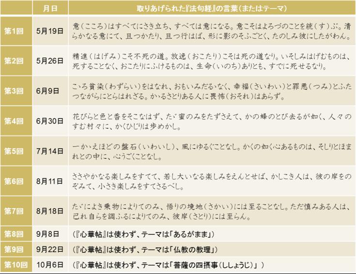 shashi33-2.png