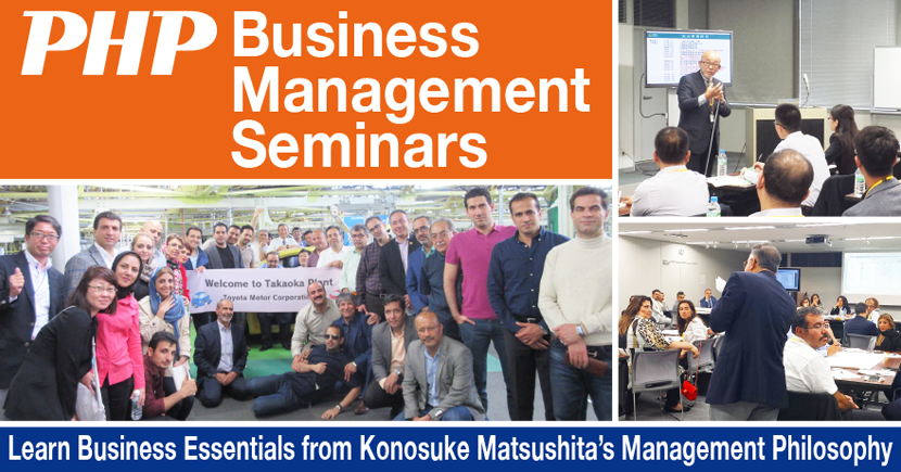 PHP Business Management Seminars