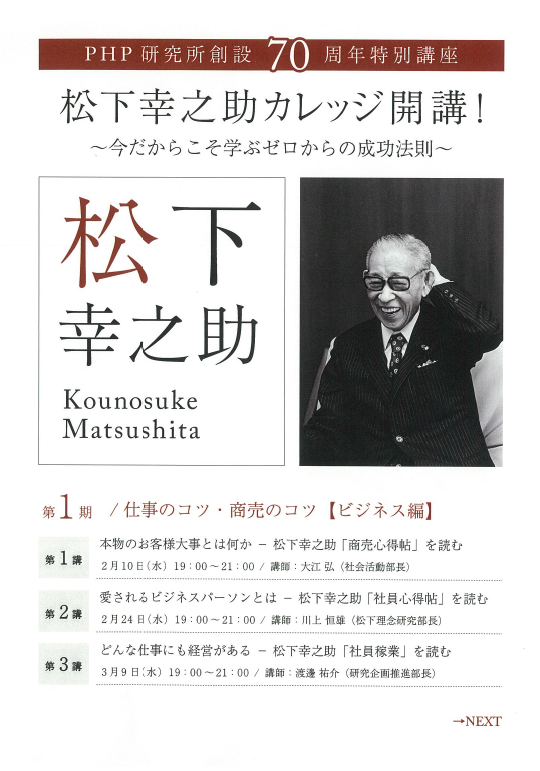 umetsutaya-matsu-1.png