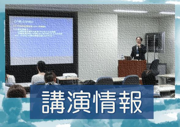 川上恒雄が「経営理念講話」というテーマで講演しました!