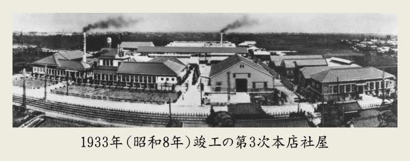 パナソニックミュージアム 松下幸之助歴史館にて企画展が開催中! <9/4~10/31>