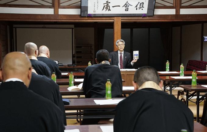 佐藤悌二郎が「松下幸之助の生き方に学ぶ」というテーマで講演しました!<11/21・名古屋市>