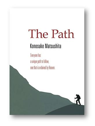 英語版『道をひらく』(『The Path』)が電子書籍になりました!