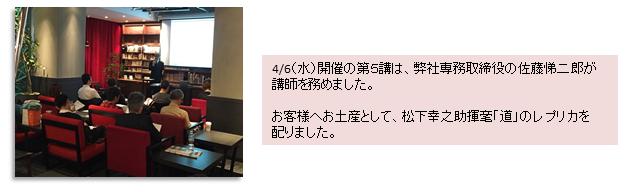 tsutaya160406sato__.png
