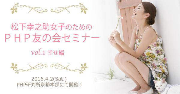 jyoshi.jpg